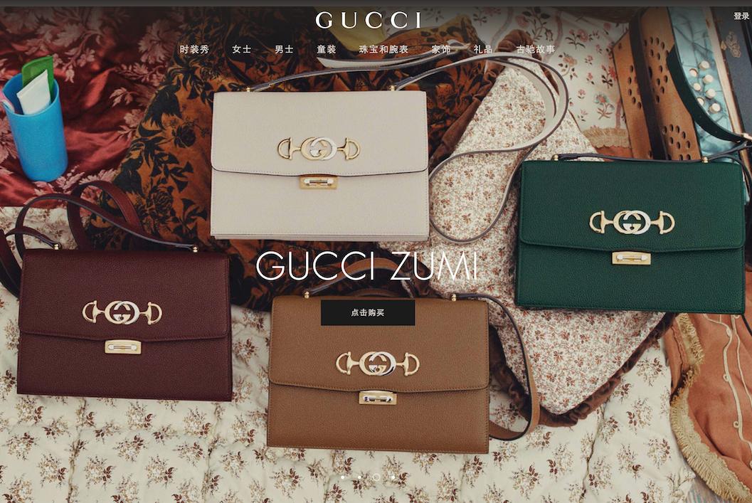 人事动向丨Gucci 首位多元化及包容性全球主管;Trussardi 新 CEO;Pandora 首席人力资源官;Ports 1961 全新设计团队