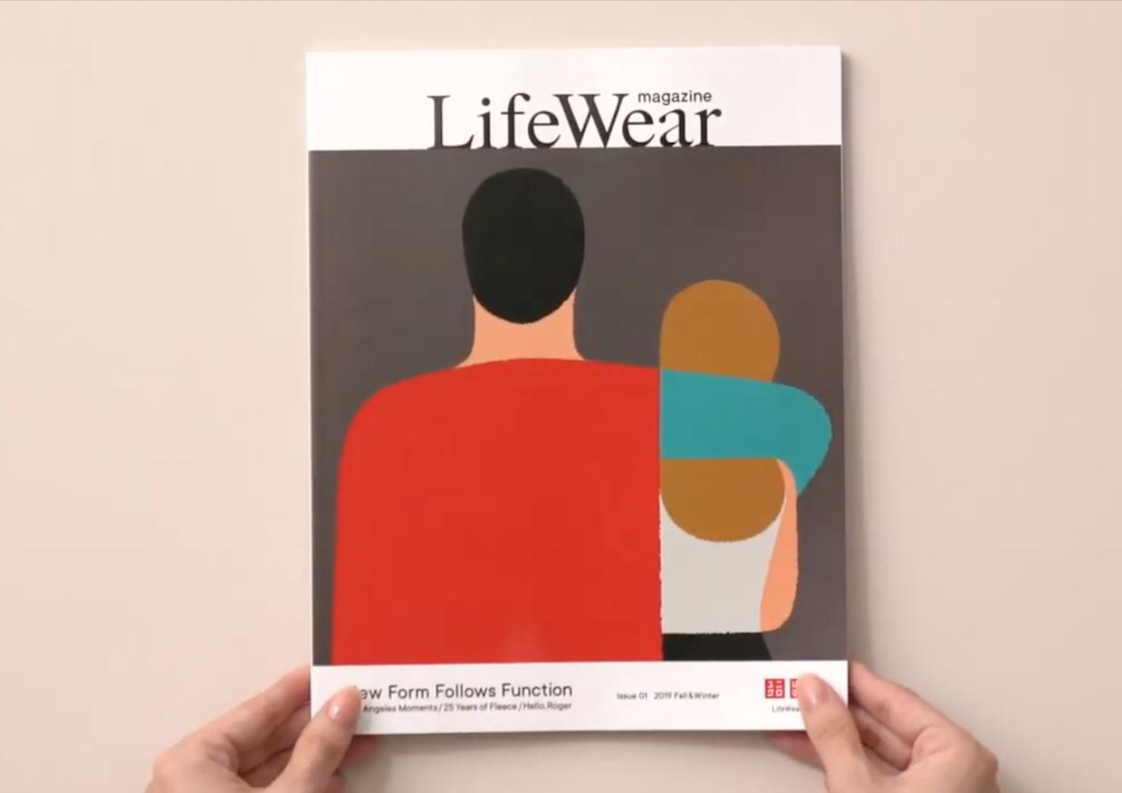 优衣库推出半年刊杂志《LifeWear》,日本潮流媒体界领军人物木下孝浩操刀