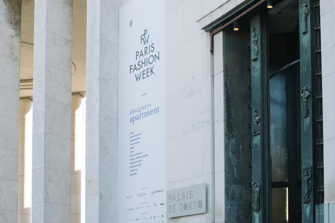 """巴黎时装周主办方强化""""可持续发展""""举措,无所作为的品牌或将被拒之门外"""
