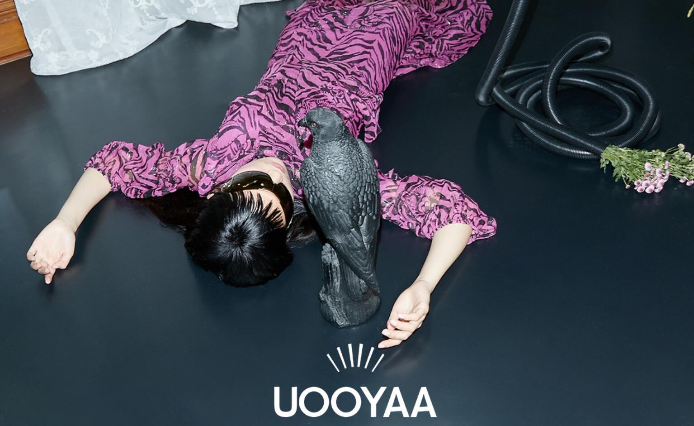 Christian Lacroix 与中国女装设计师品牌 Uooyaa 推出合作胶囊系列