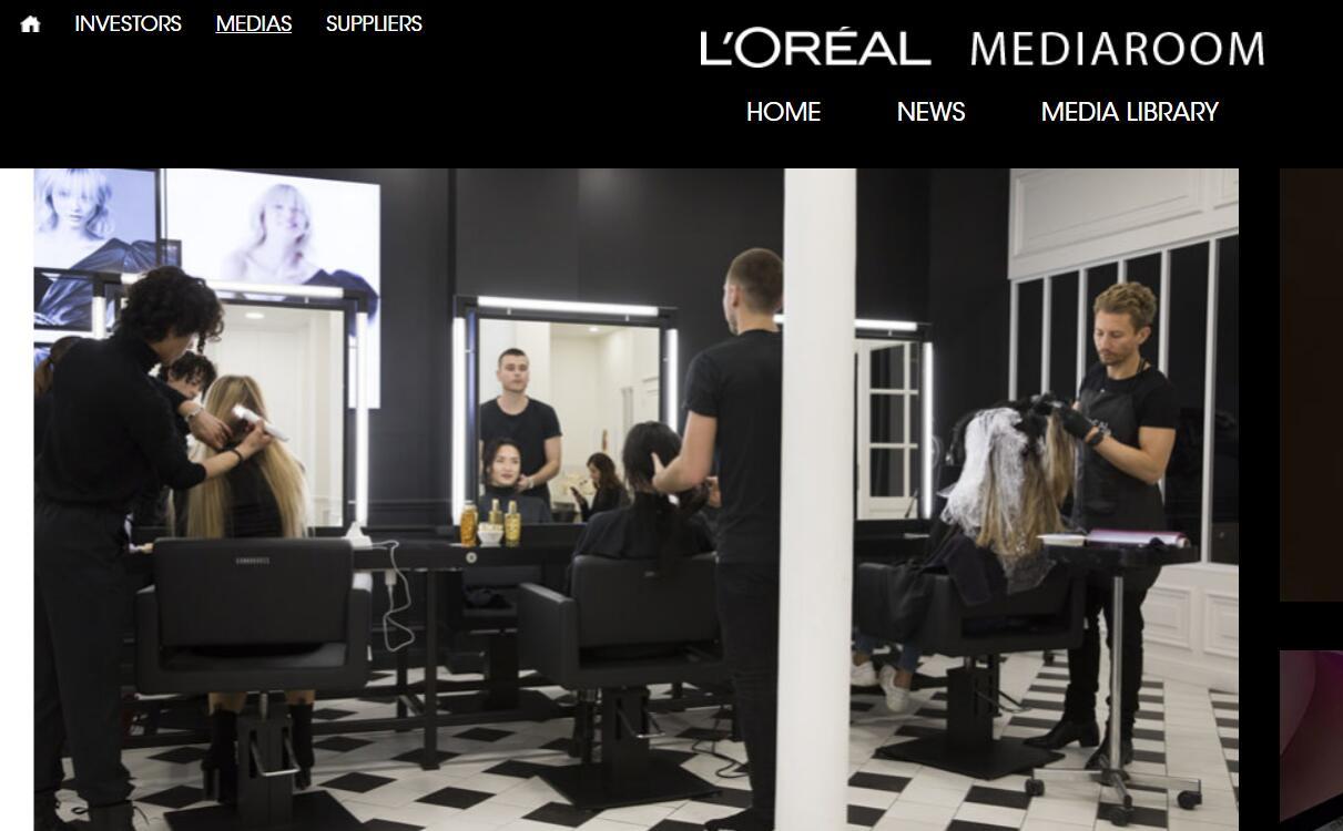 """欧莱雅集团开设美容学院,首创""""美发与创业""""学士学位"""