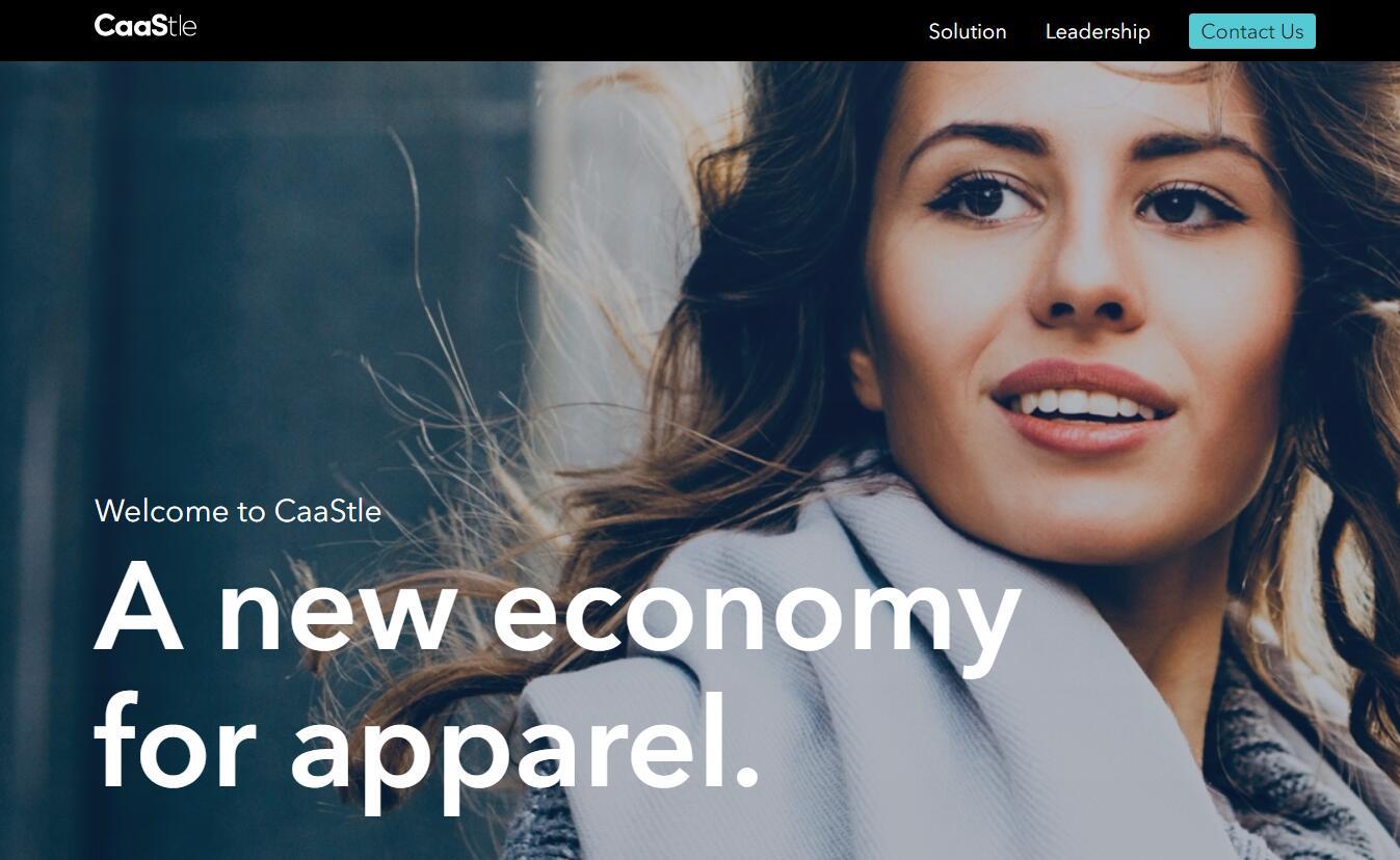 """从互联网平台到品牌商,""""租赁服装""""是时尚零售业的新爆发点吗?"""