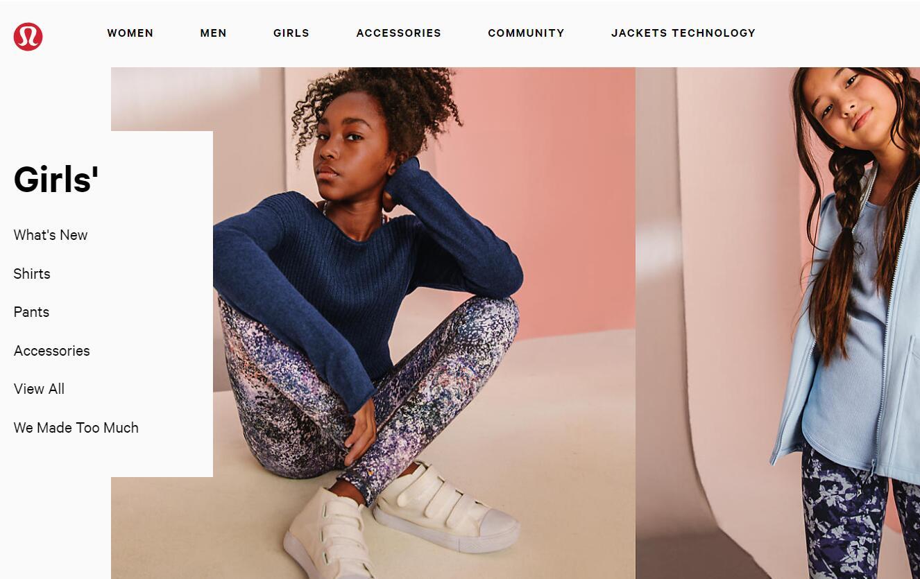 Lululemon 将于2020年彻底关闭旗下童装品牌 Ivivva