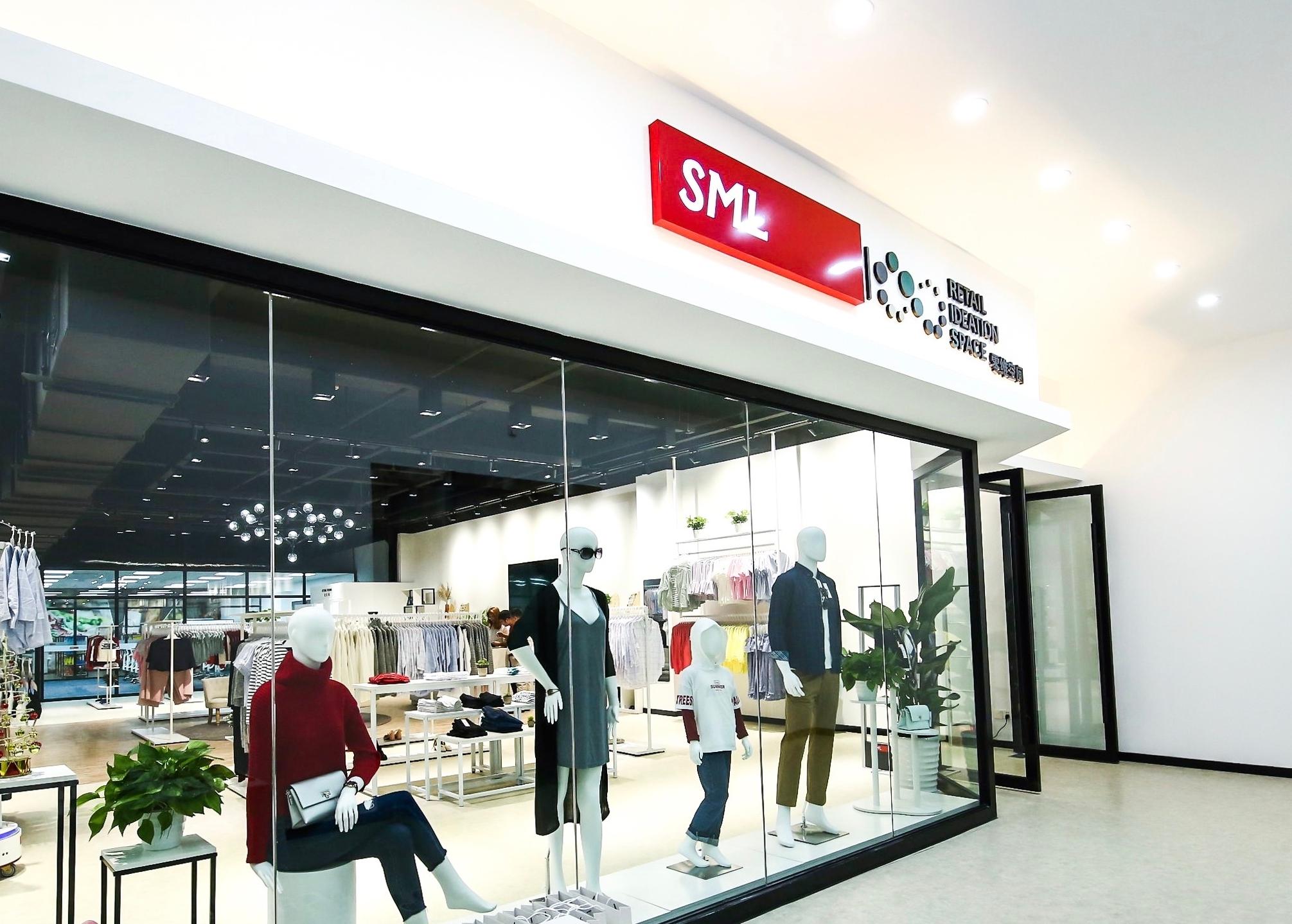"""RFID解决方案供应商SML集团 """"零维空间""""落户上海,打造沉浸式零售体验空间"""