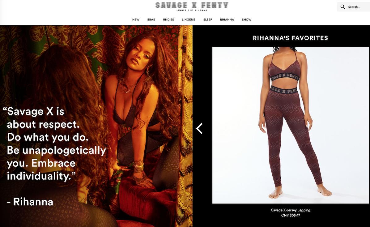 改写内衣行业的游戏规则?Rihanna 办了一场不让带手机进场的内衣秀