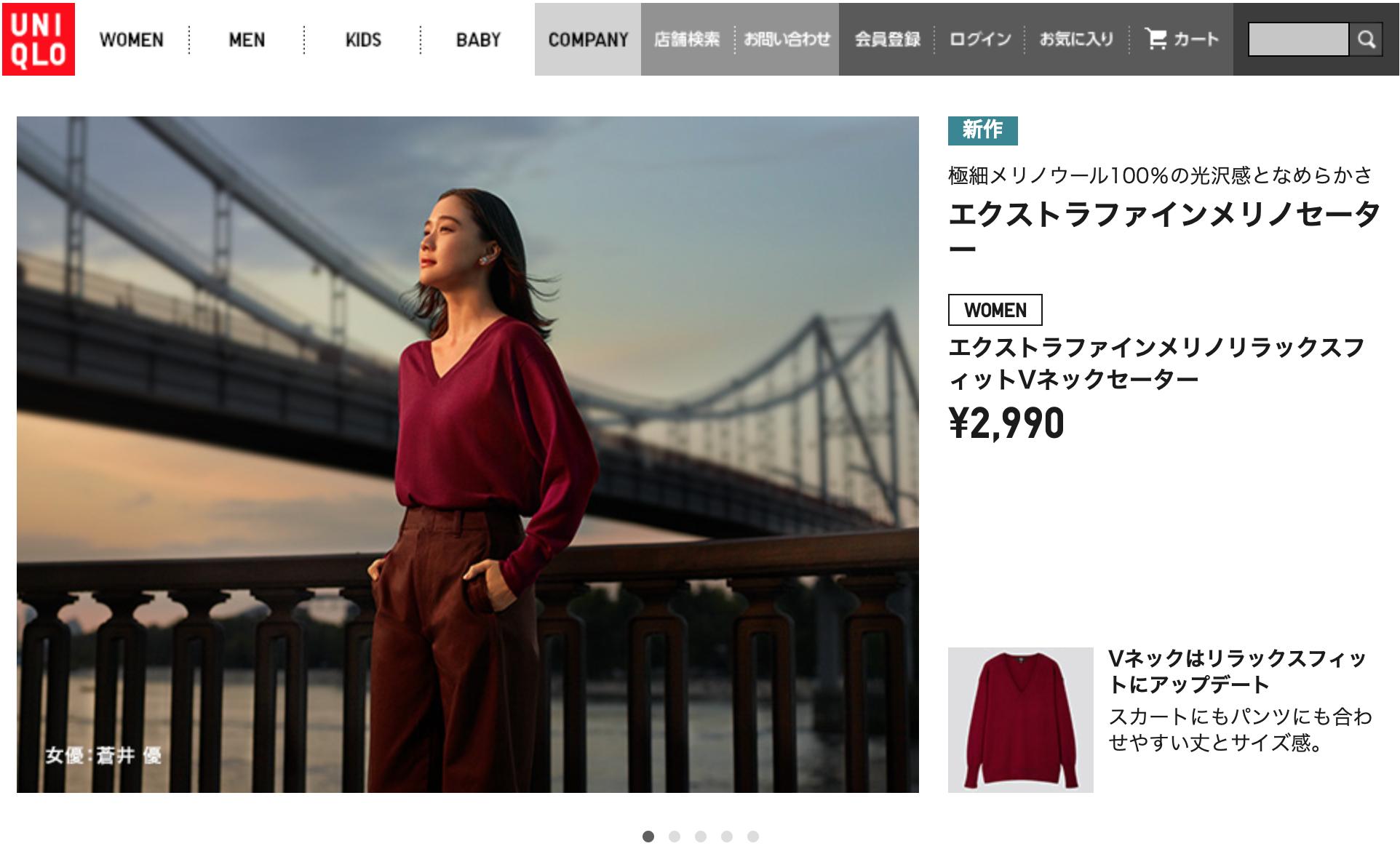柳井正表示:希望未来由一名女性接替自己掌管优衣库母公司迅销集团