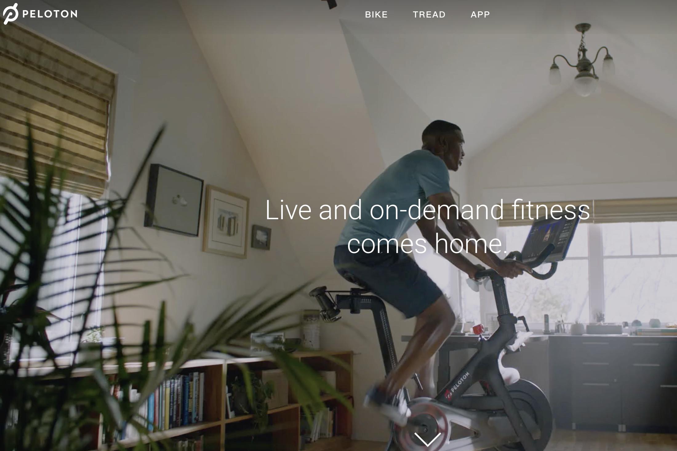 """""""健身界的苹果公司"""" Peloton上市首日股价收跌11%,引发投资者担忧"""