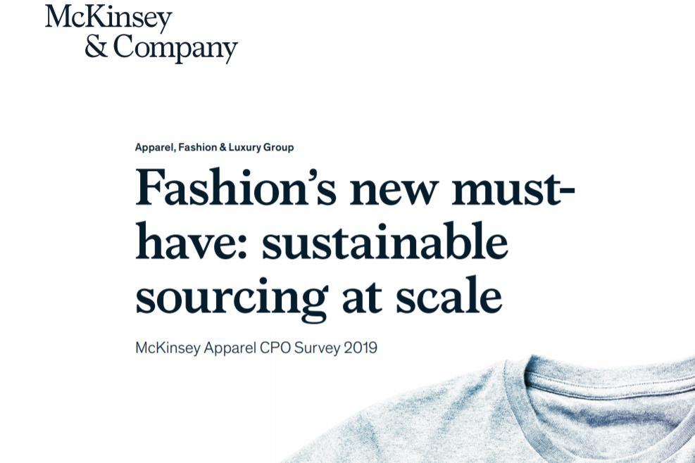 麦肯锡报告:大规模可持续采购是实现时尚产业可持续改革的关键