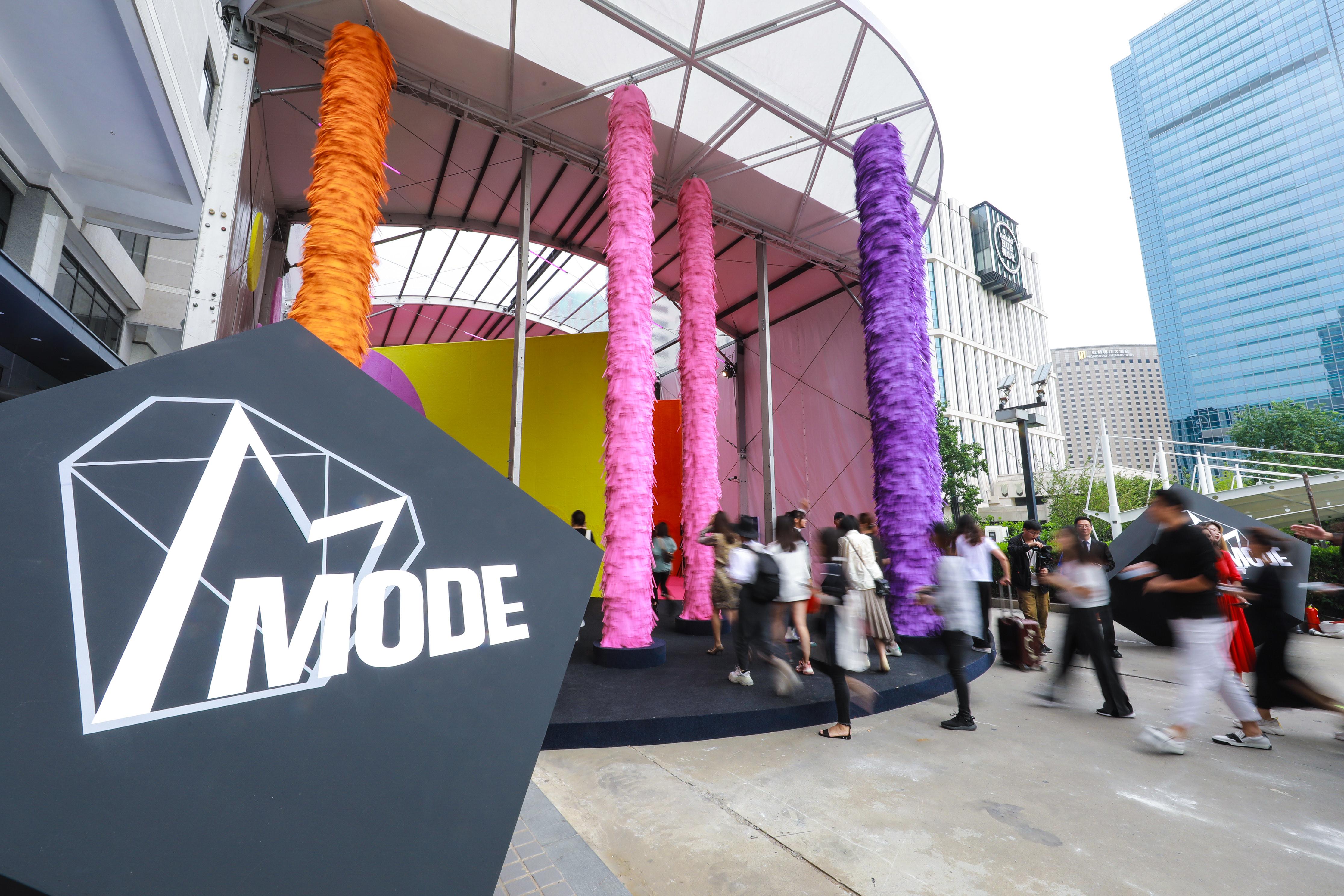 """深度 是亚洲最大时尚订货季,更是时尚产业""""网友大会"""":近距离看 MODE上海服装服饰展"""