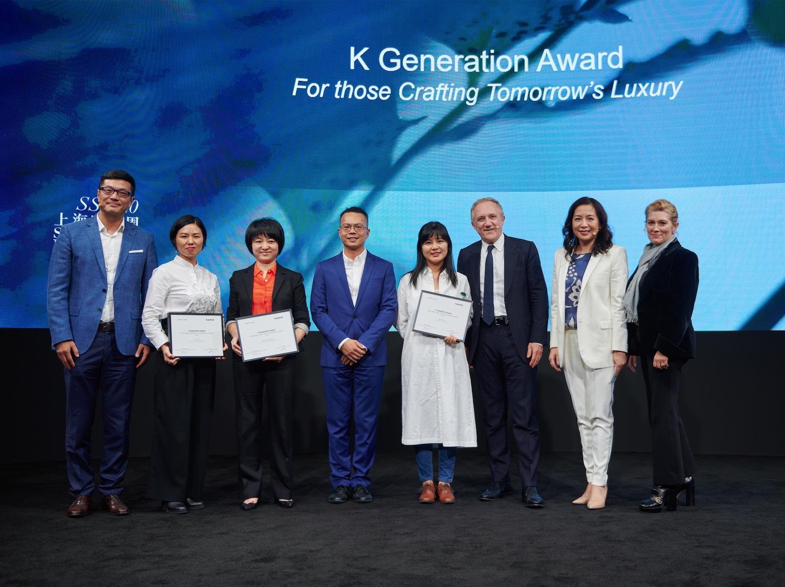 三家创业公司赢得法国开云集团在中国设立的首届可持续创新大奖