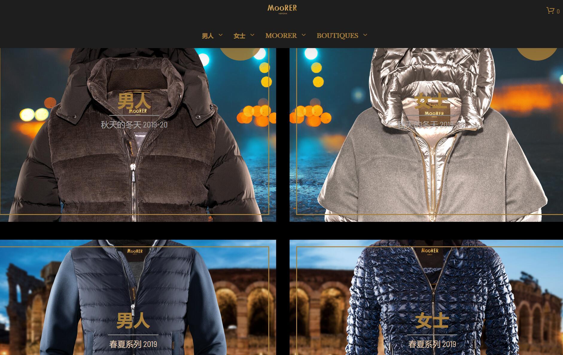 意大利奢侈外套品牌 MooRER 获英国私募基金Borletti 投资