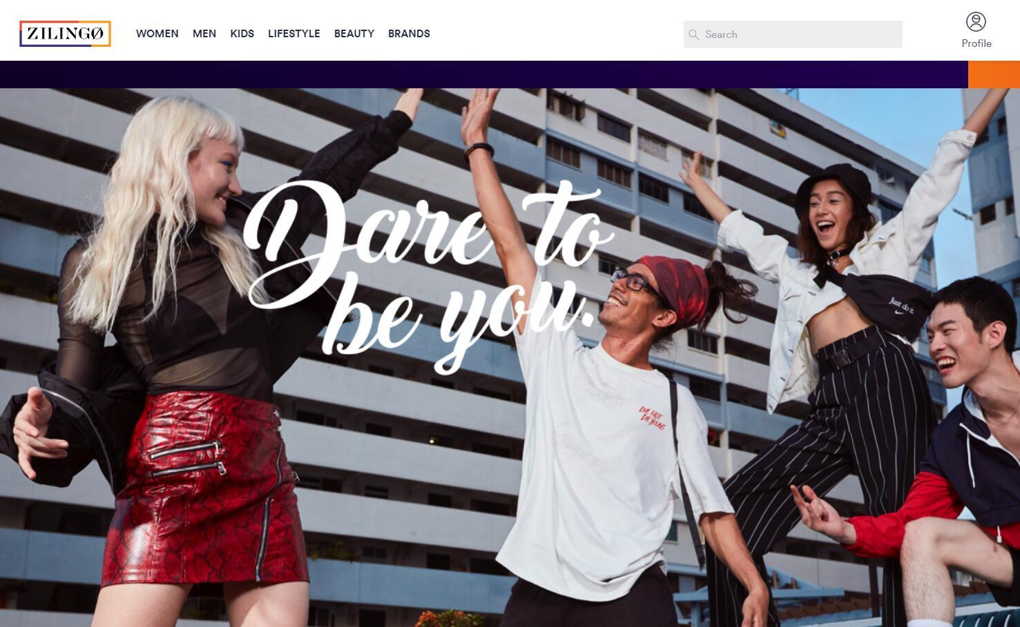 新加坡时尚电商  Zilingo 向美国业务投资1亿美元,加速供应链数字化转型