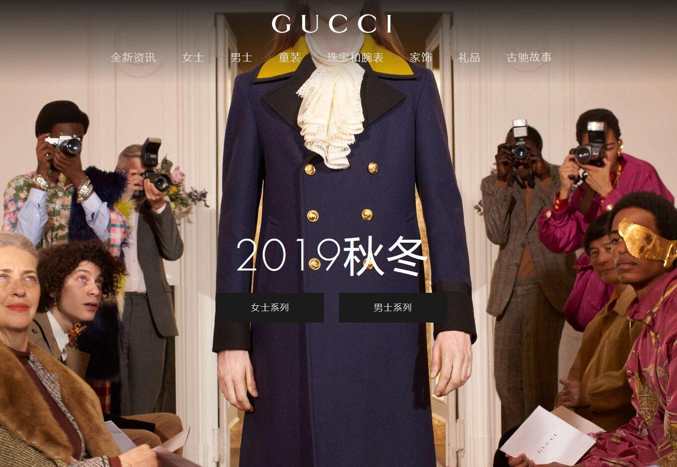 """开云集团最新季报:Gucci 表现""""令人放心"""",BV 成功反弹,但中国香港的销售额大跌35%"""