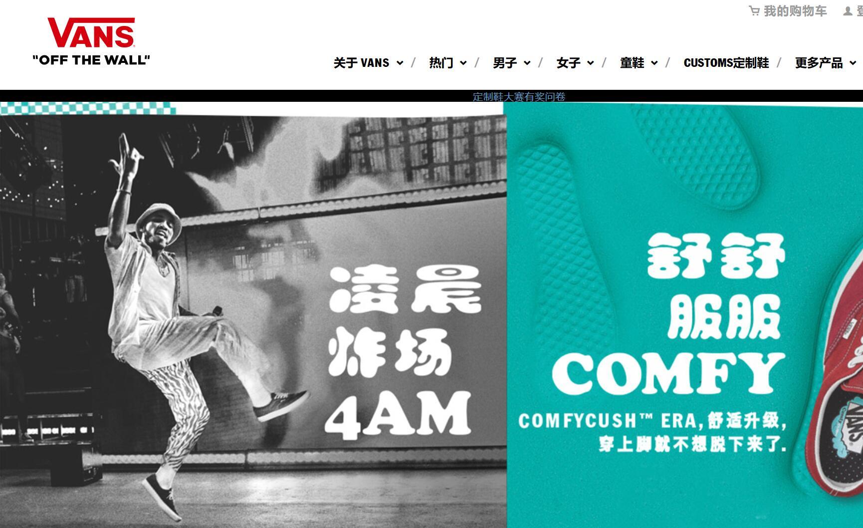 美国VF集团最新季报:中国市场强劲增长未受香港太多影响,核心品牌 Vans 增长放缓