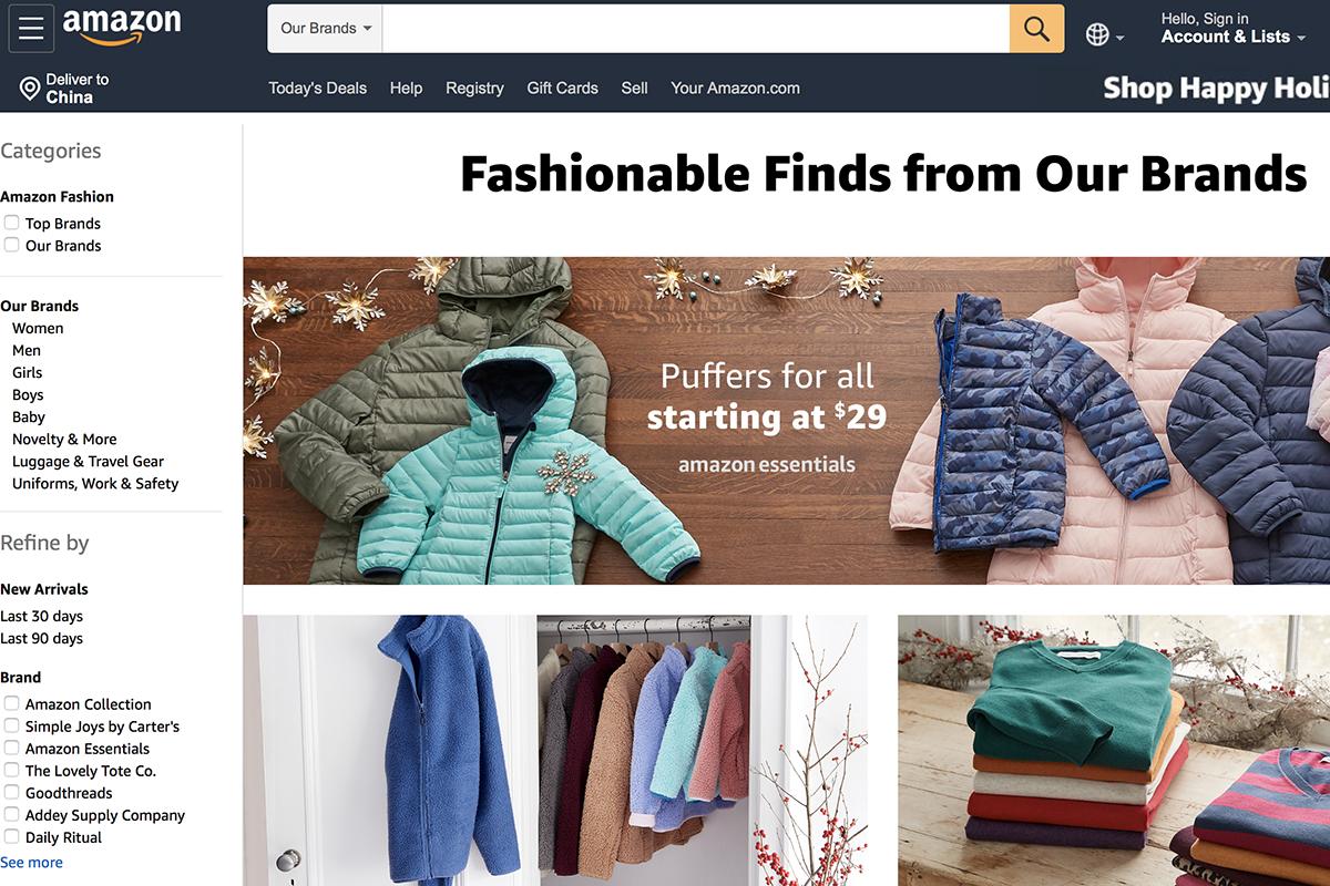 """回应""""黑名单""""工厂事件,亚马逊公布自有品牌供应商名单"""