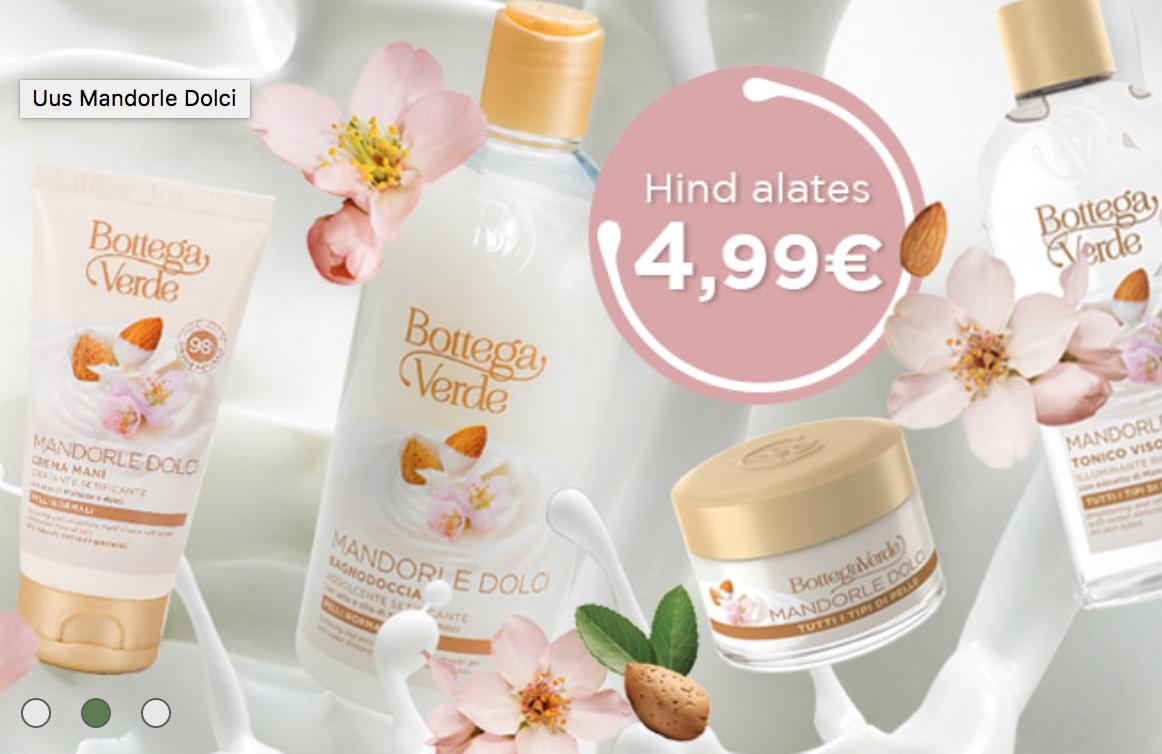 意大利美妆业2019年销售额预计将达117亿欧元,同比增长2.8%