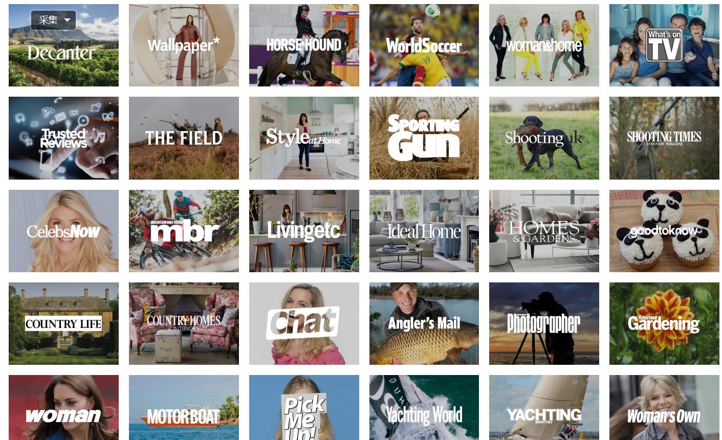 英国媒体集团 Future 斥资1.4亿英镑收购《Wallpaper*》的母公司 TI Media