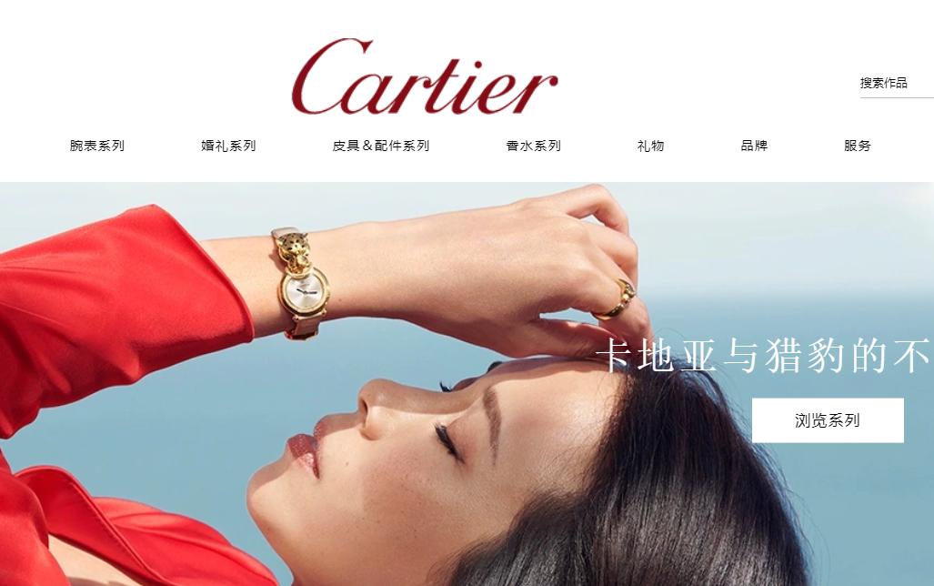 珠宝手表业务受香港拖累,瑞士历峰集团上半财年业绩未达预期,但线上销售同比大增32%