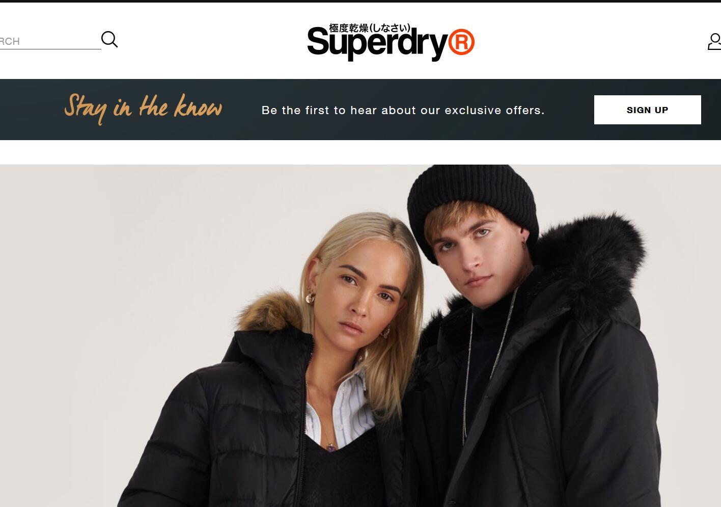 英国潮牌 SuperDry 公布上半财年财报:全价销售策略初步取得成效,门店盈利能力回升