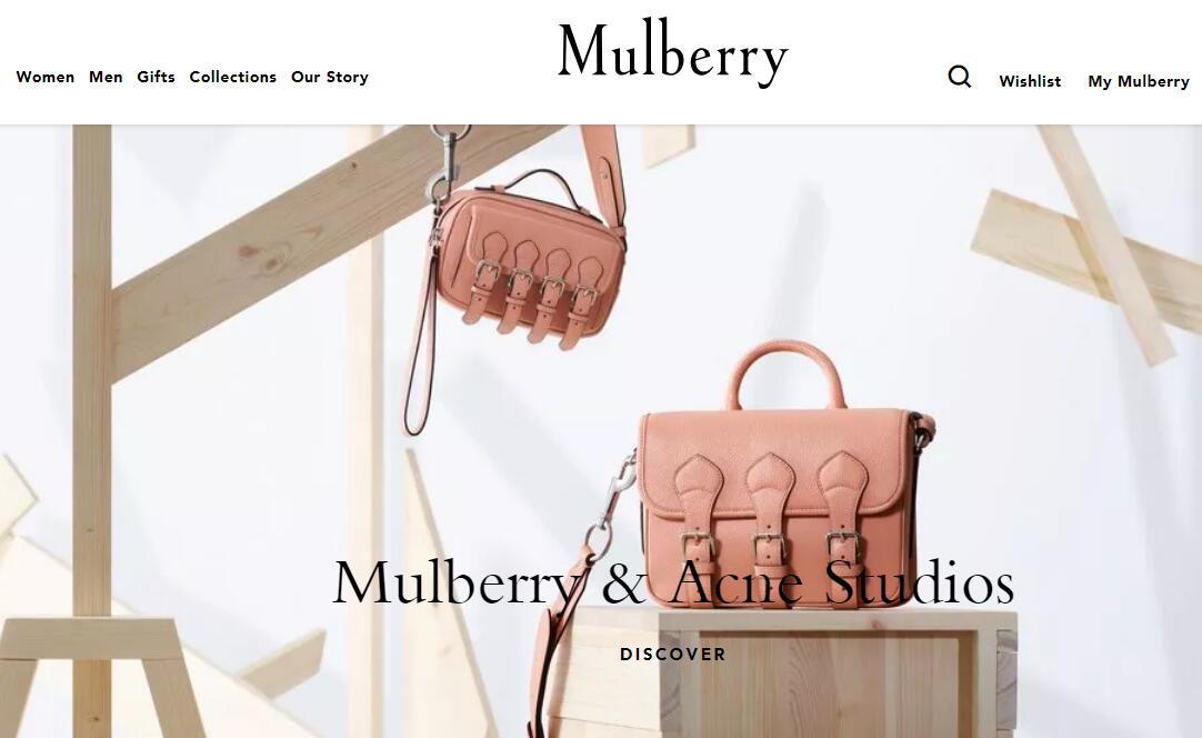 Mulberry 公布上半年财报:英国市场环境艰难,亏损扩大
