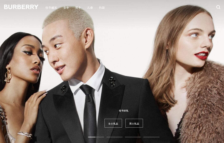 """Burberry 联手腾讯,将在深圳开设""""社交媒体+零售""""的创新门店"""