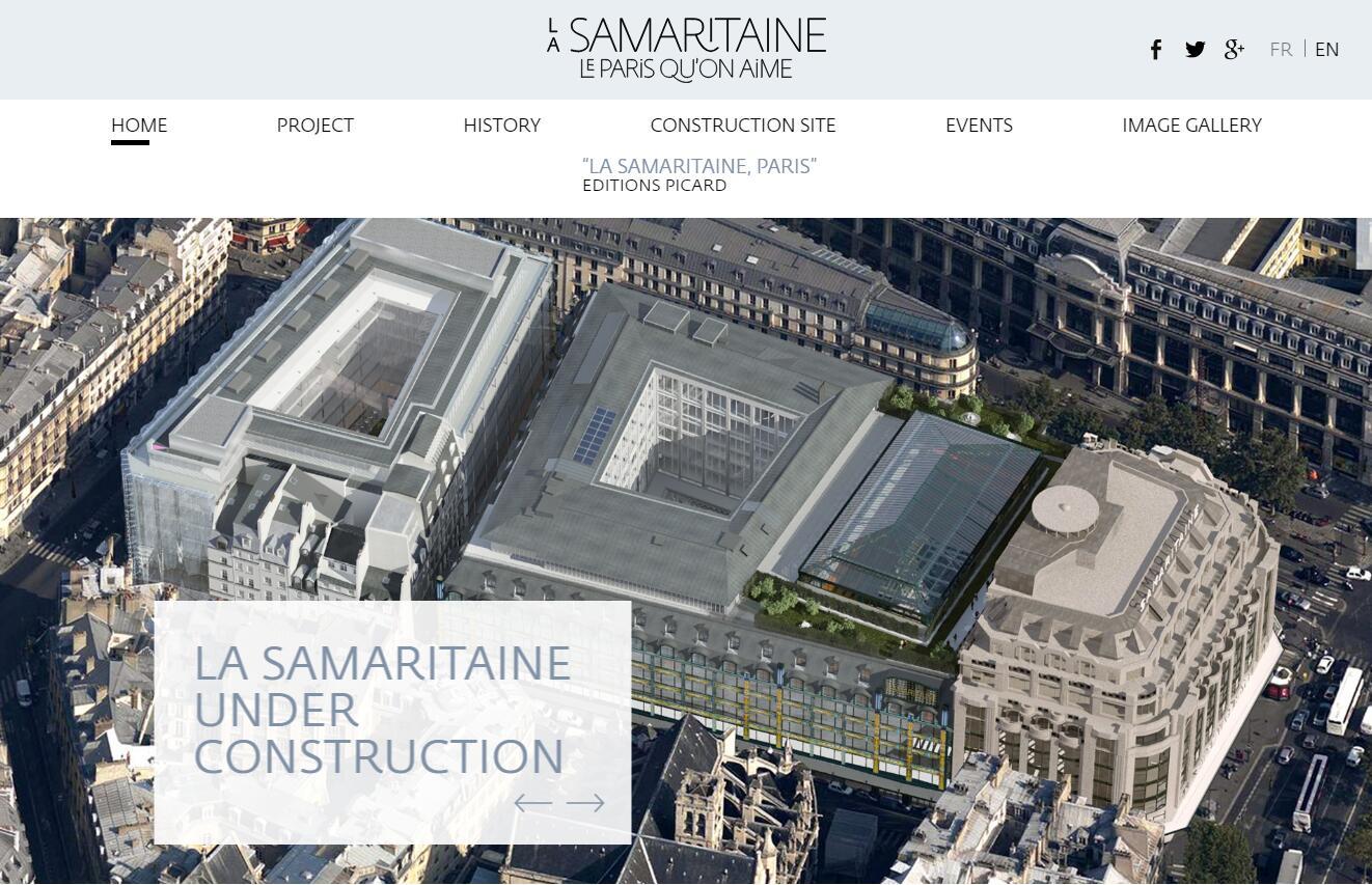 历时近20年,耗资7.5亿欧元,LVMH 旗下巴黎老牌百货 La Samaritaine 将于明年4月重新开业