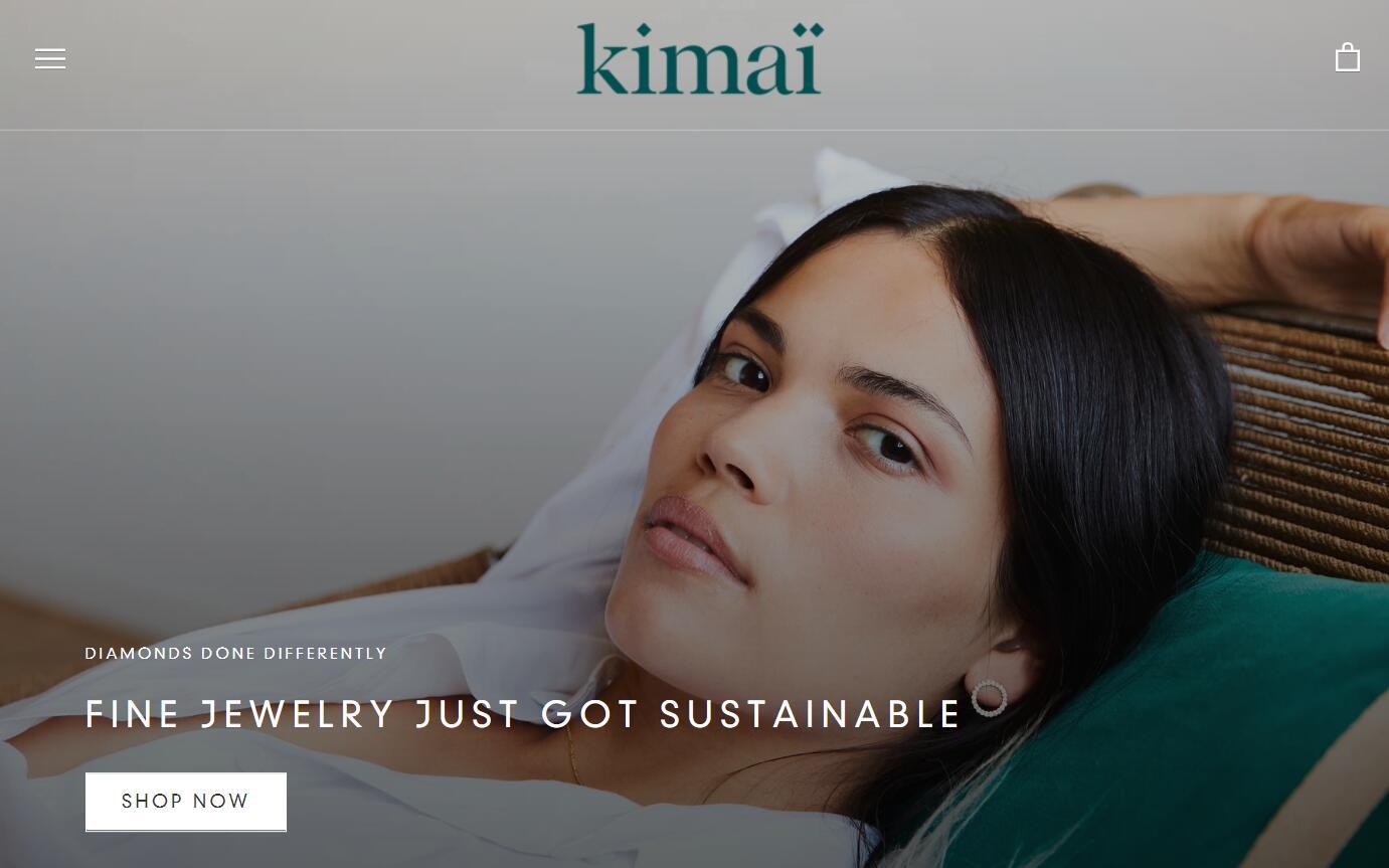 """比利时""""钻二代""""打造有责任感的互联网珠宝品牌:Kimai 完成120万美元种子轮融资"""