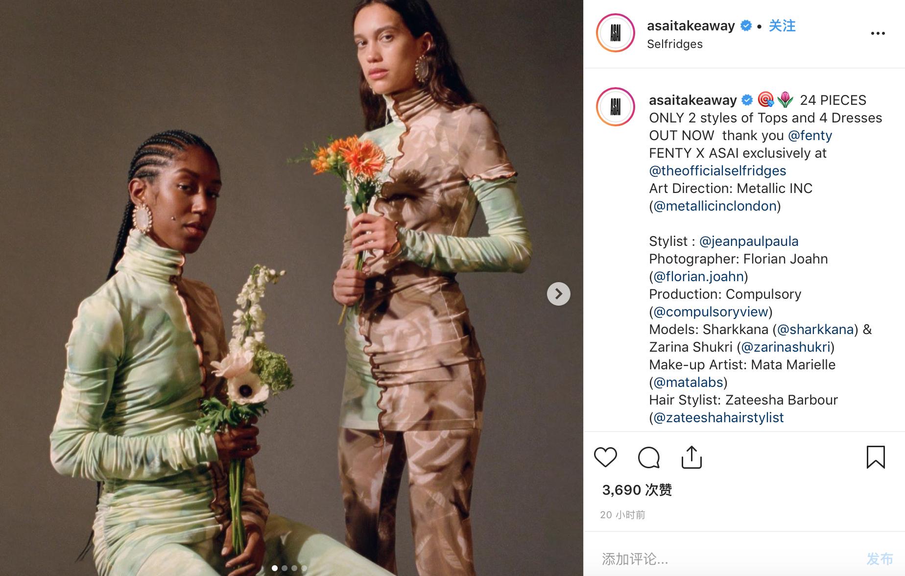 蕾哈娜的 Fenty品牌首次联名合作,选择了中越混血设计师:A Sai Ta