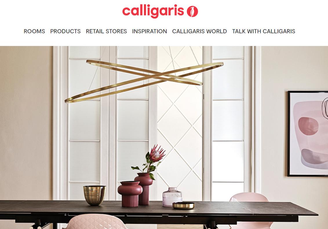 意大利家具制造商 Calligaris 加速扩张中国市场,门店总数达到13家