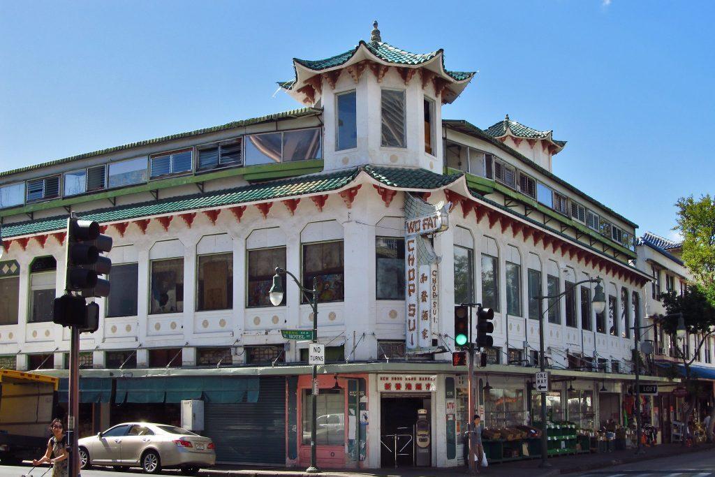 拥有86年历史的夏威夷檀香山唐人街和发大厦将投入1000万美元复原本来面貌