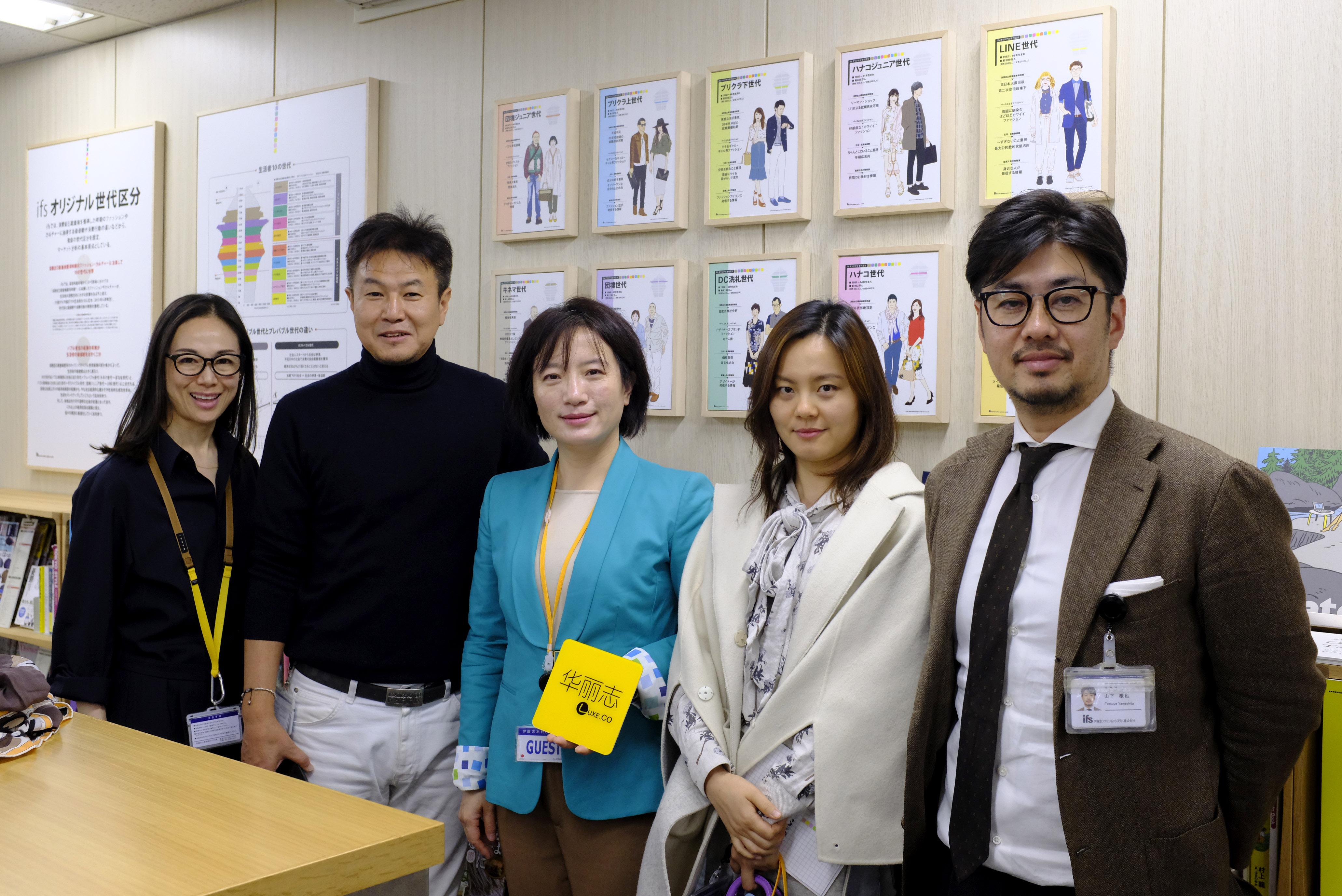 从四家代表性企业,透视日本时尚产业链的最新动向 华丽志日本行图文实录之一