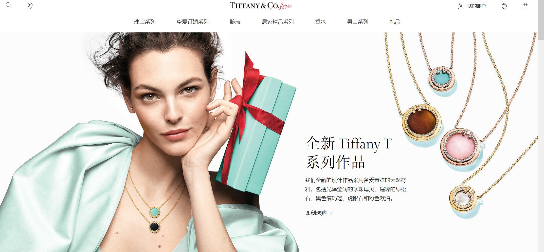 英国潮牌 SuperDry 公布四大品牌重塑举措,将发力美国和中国市场