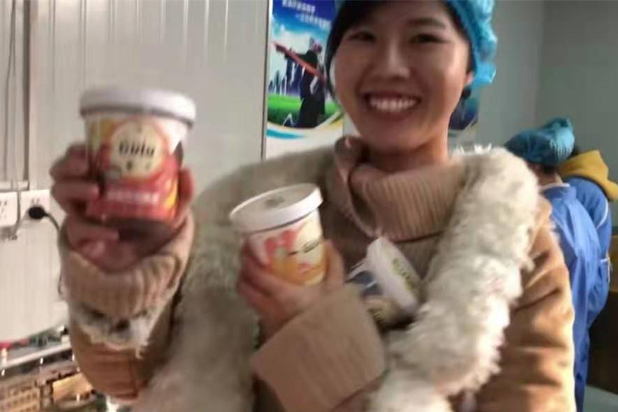 """让健康饮食不再难!InnoBrand 2019季军 """"咕噜健身厨房""""专访"""