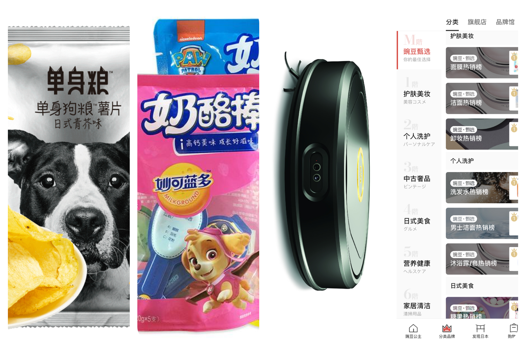 【华丽中国投资周报】2020/01/04~2020/01/10