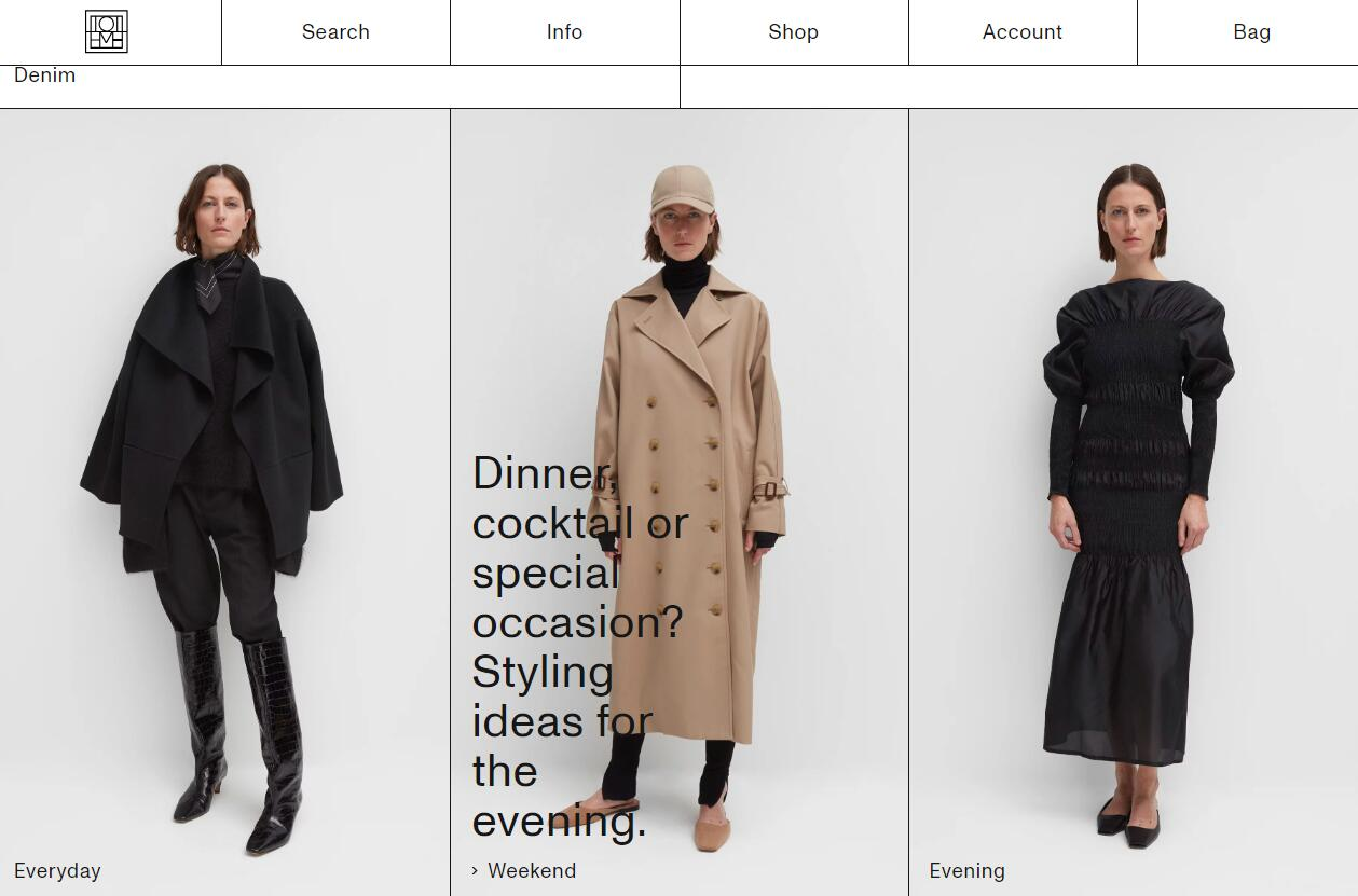没有融资一分钱,瑞典时尚博主创立的女装品牌 Totême年销售额达2200万美元