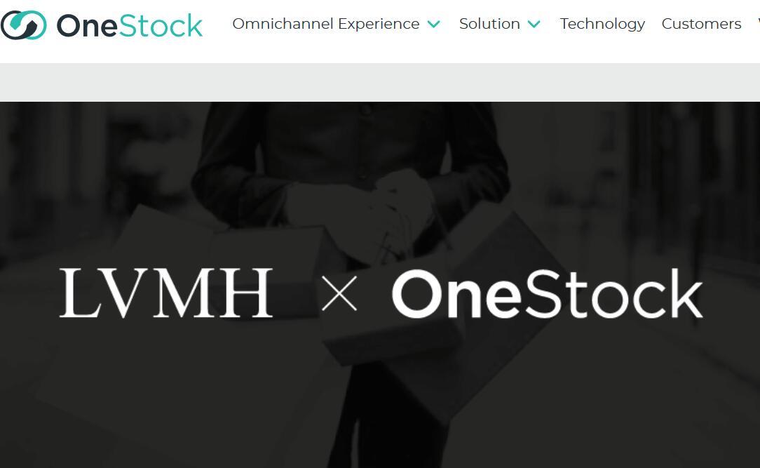 实时管理线上线下库存,OneStock助力奢侈品巨头 LVMH 集团优化全渠道运营