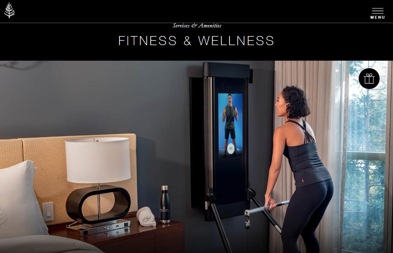 让旅客照顾好自己!硅谷四季酒店将智能健身系统引入客房;凯悦酒店与冥想app达成合作
