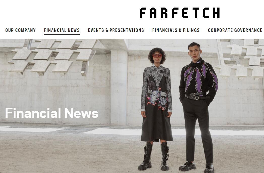 奢侈品电商 Farfetch 获2.5亿美元新投资,来自中国腾讯和美国投资公司 Dragoneer