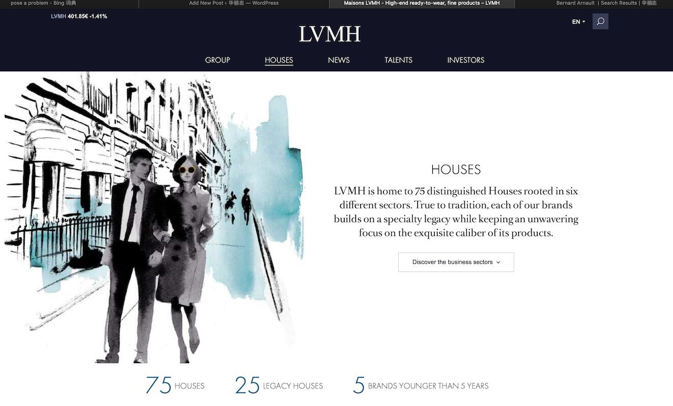 直言不讳!LVMH集团主席 Arnault 在最近电话会议上的发言实录