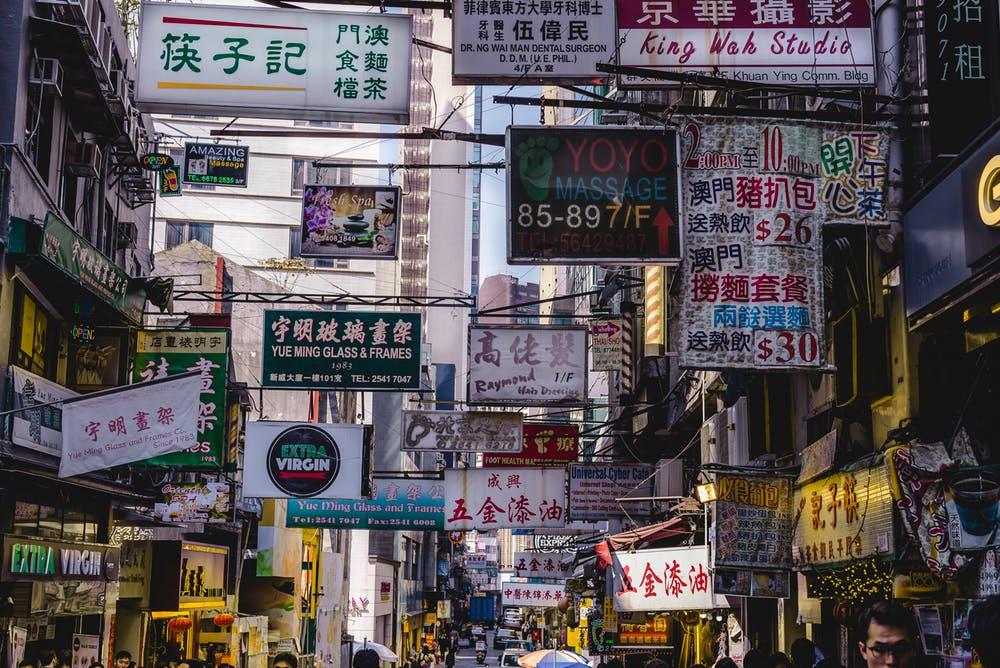 香港11月奢侈品销售同比下降超40%,大陆赴港游人数同比下滑58.4%