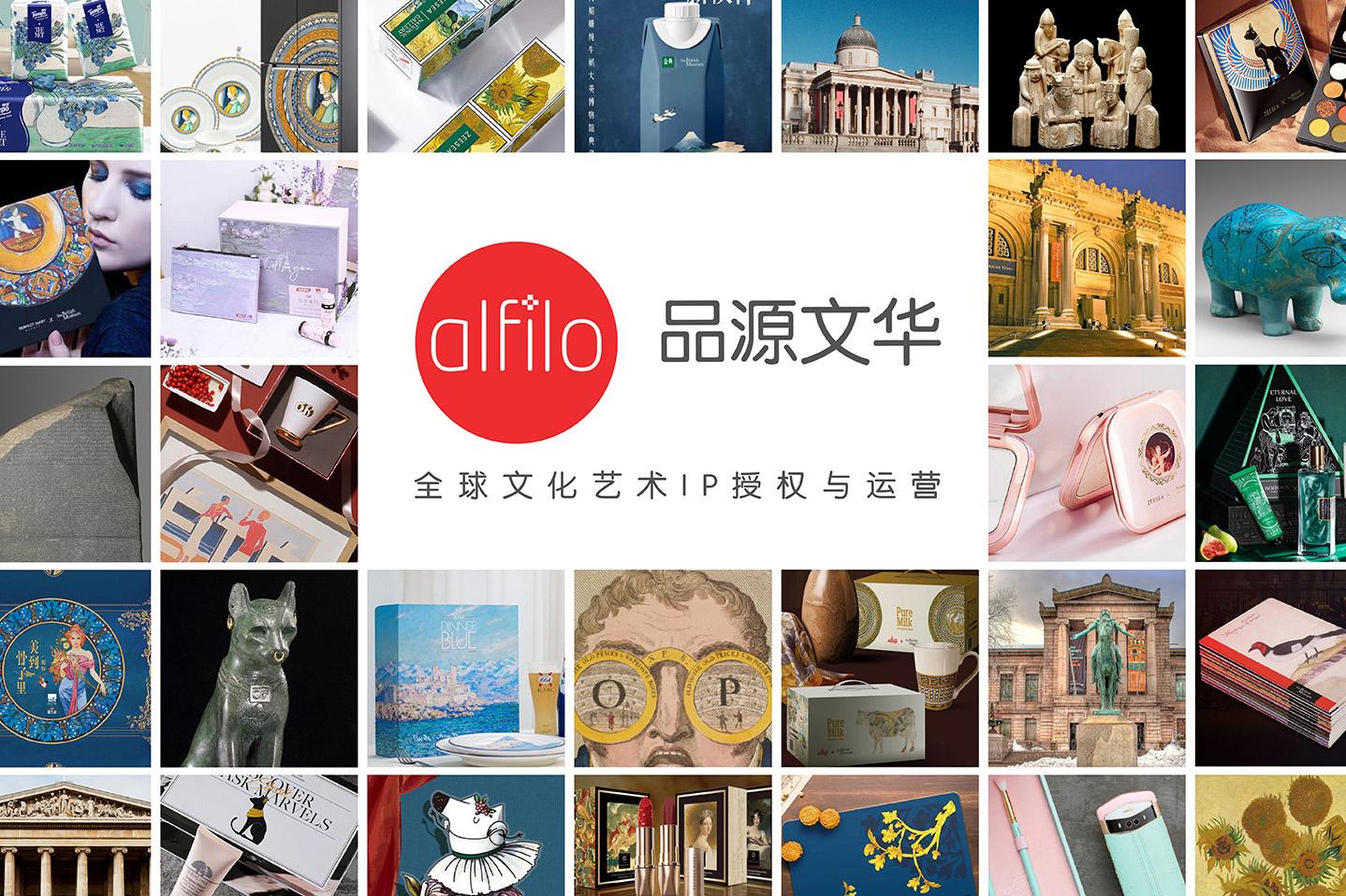 全球文化艺术IP 授权与运营商品源文华完成1600万美元A+轮融资
