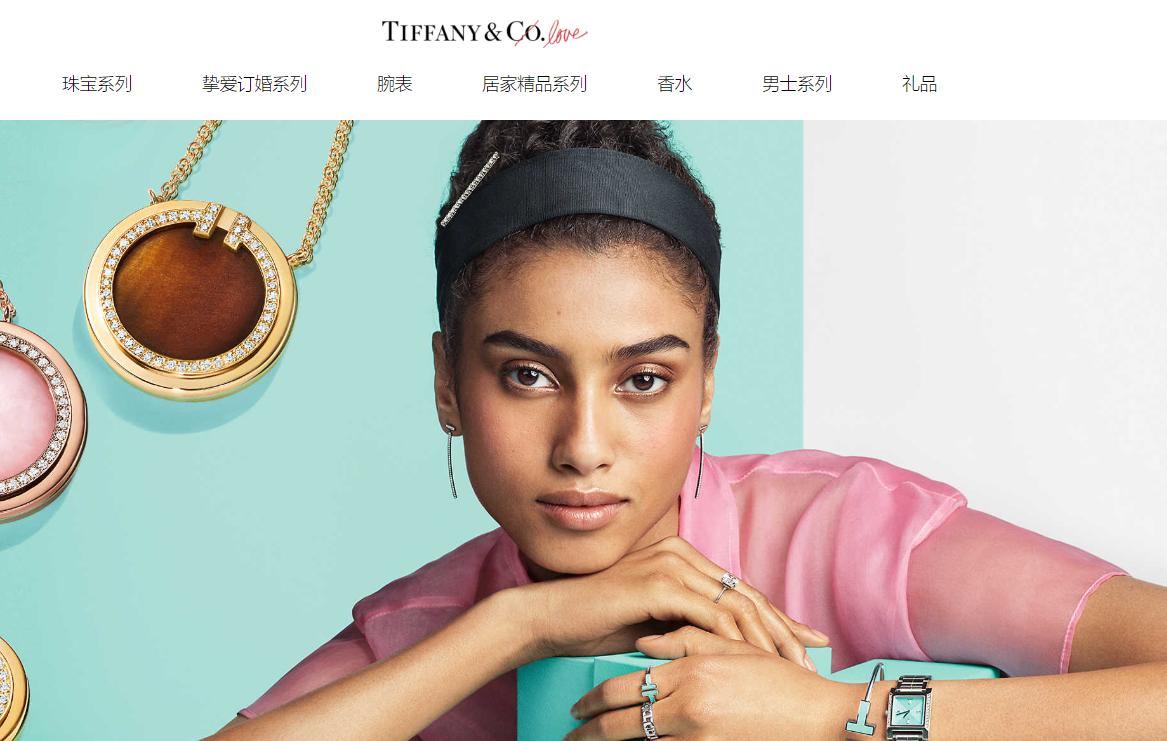 Tiffany 股东大会正式批准 LVMH 集团收购提案