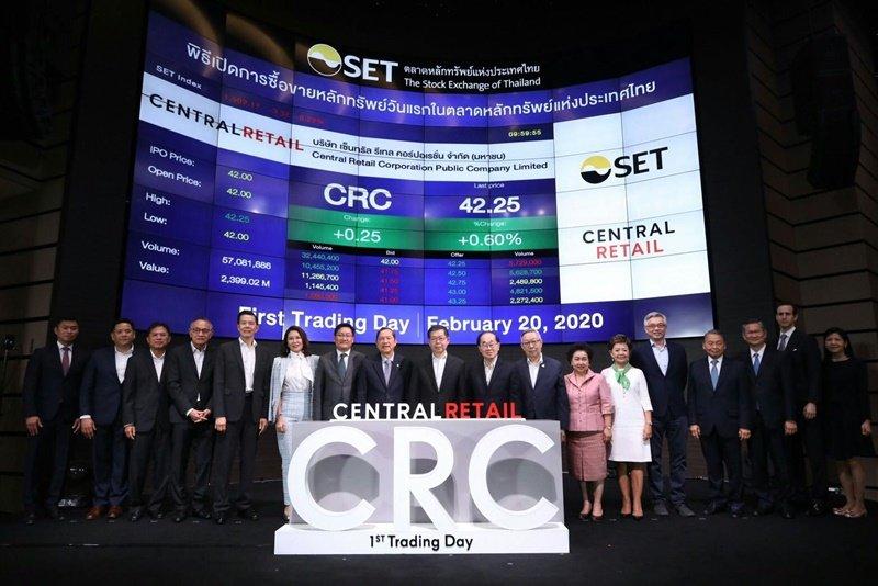 全球零售业第二大IPO:泰国中央百货的母公司上市,募资规模达24.76亿美元