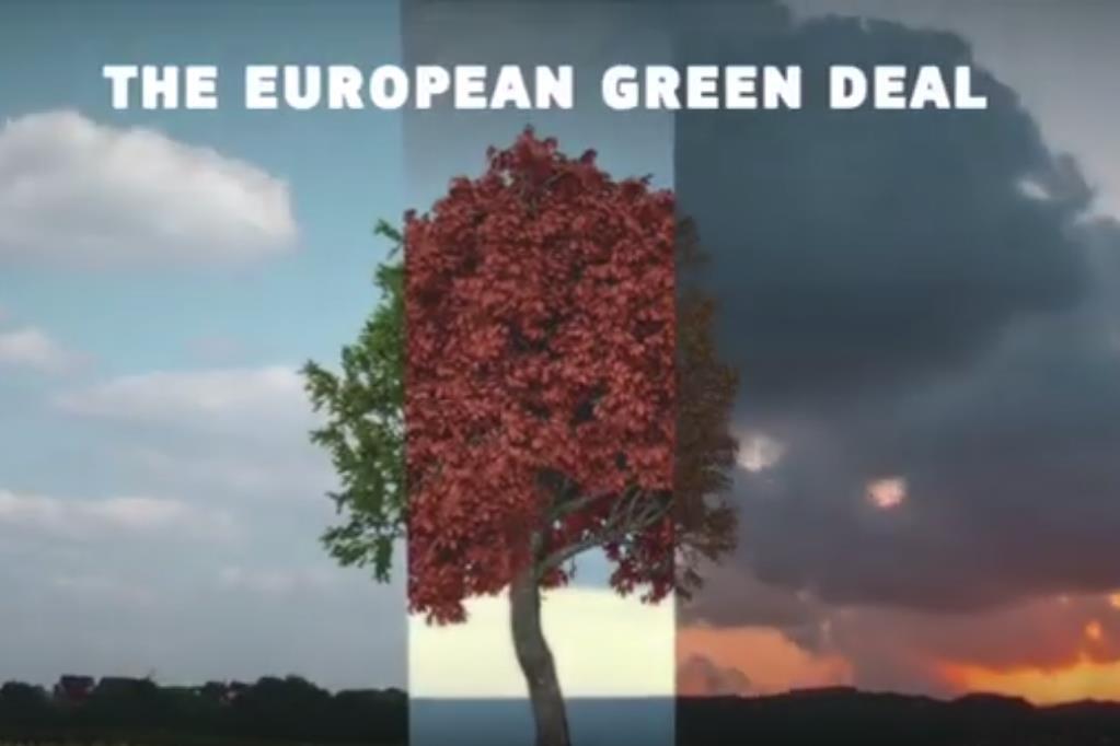 欧盟绿色协议: 2030年将废弃物减少至目前的一半