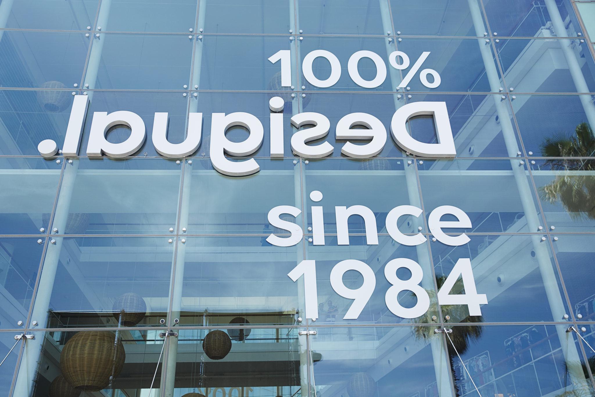 """西班牙时装品牌 Desigual 创始人谈品牌如何""""深度转型"""""""