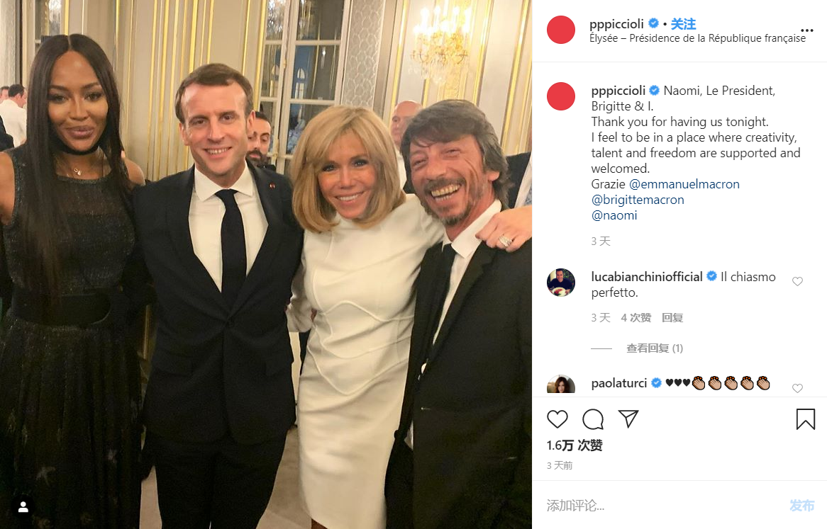 巴黎女装周开幕,法国总统邀请全球各地的设计师欢聚总统府
