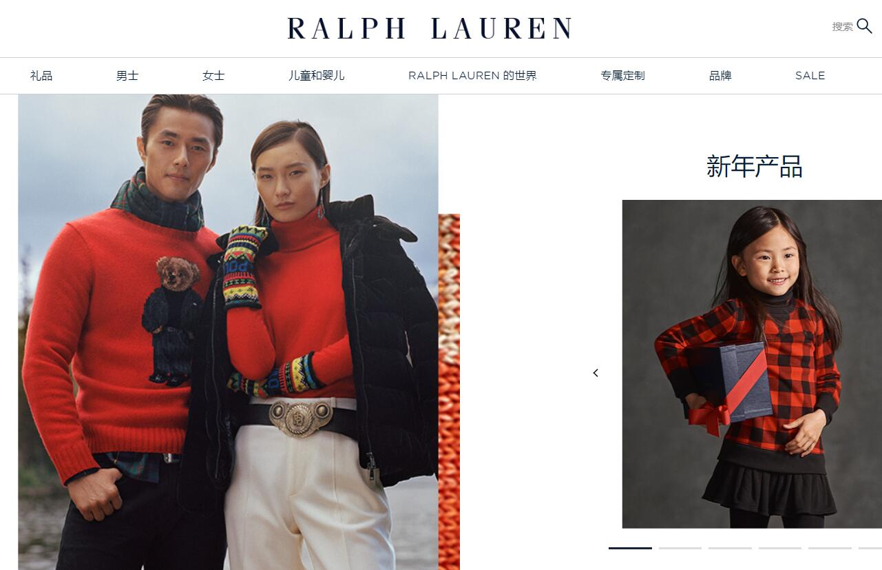 加大营销力度收效明显,Ralph Lauren 2020财年第三季度利润超出预期