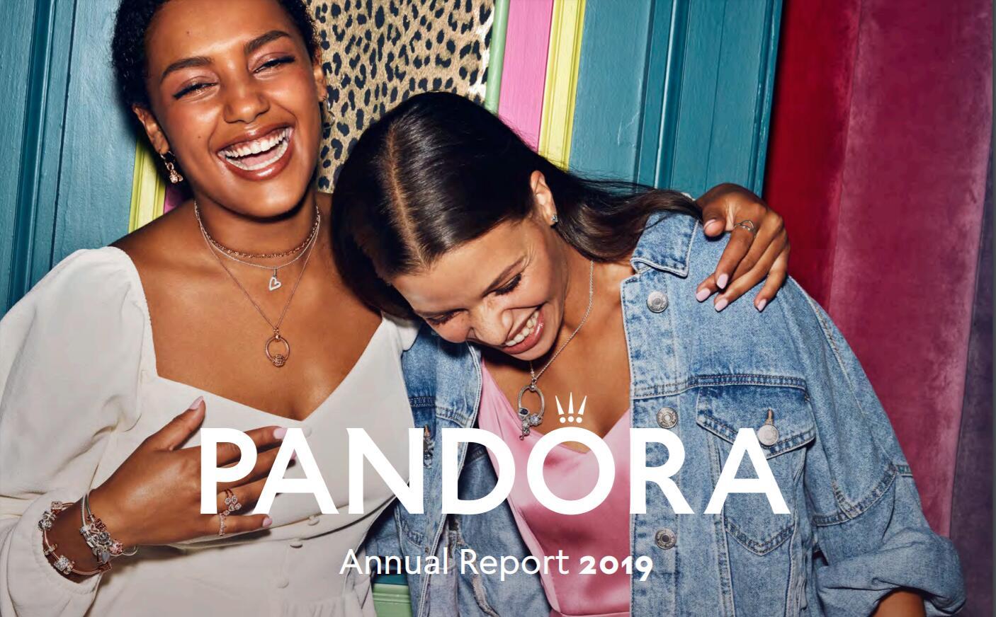丹麦珠宝品牌 Pandora 公布2019全年财报:虽然销售持续下滑,但业绩有所改善