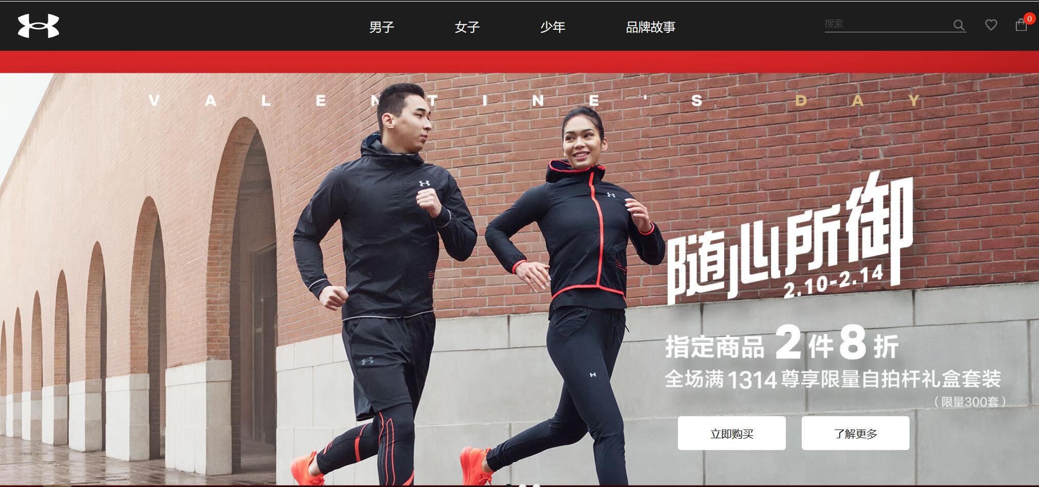 6家中国品牌退出本届巴黎时装周,将通过线上发布新品
