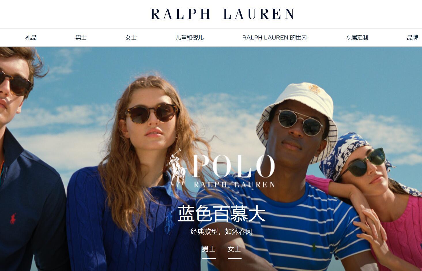 Ralph Lauren中国大陆门店已暂时关闭三分之二,疫情的负面影响或高达7000万美元